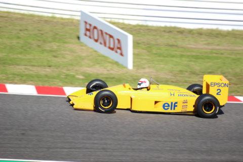 Lotus & Satoru Nakajima