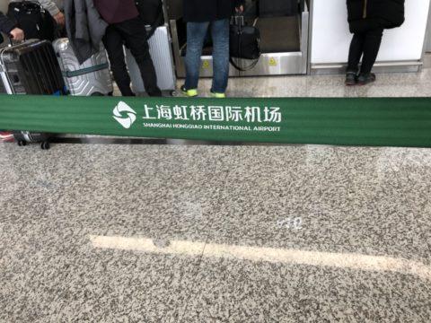 無錫-20-上海虹橋国際空港01