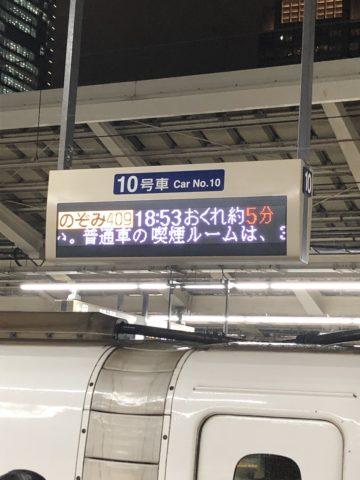 F1日本グランプリ2019-予選日-01
