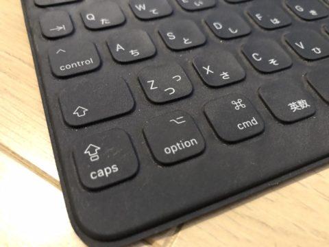 surface-go-導入記-13-一体成型のSmartKeyboard