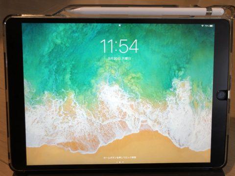surface-go-導入記-14-iPad画面