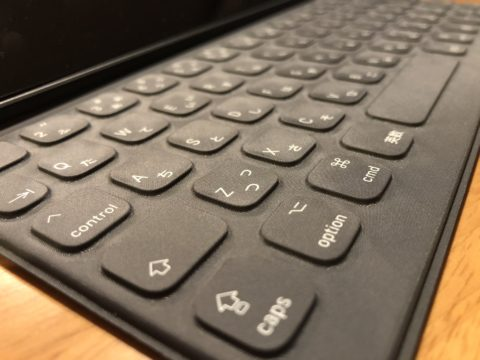 iOSデバイスの買取-04-Smart Keyboard
