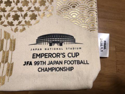 第99回天皇杯サッカー決勝-26-記念品02