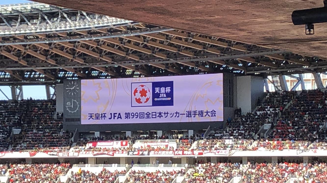 第99回天皇杯サッカー決勝-11