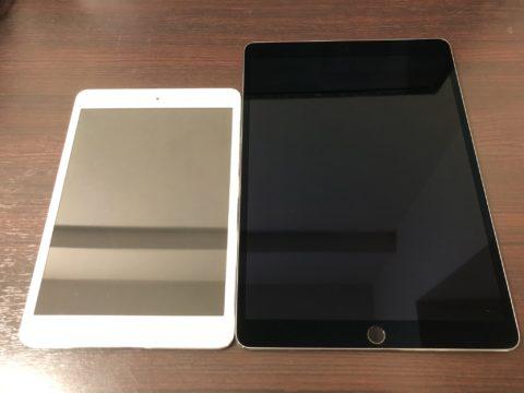 iOSデバイスの買取-01-iPad達