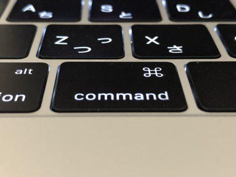 仕事PCのキーボードを再考する - ELECOM TK-SLP01BK/EC-09