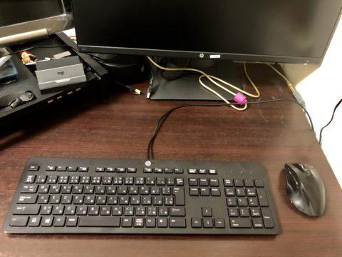 仕事PCのキーボードを再考する - ELECOM TK-SLP01BK/EC-7