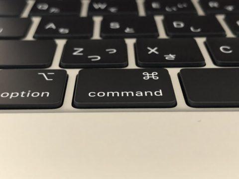 また余計なモノを。。。- MacBook Air-19