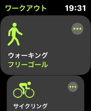 まるで狙い撃ち(笑)。。。Apple Watch Series6-17