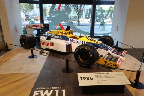 Honda F1 2021 2nd Stage-02 Williams FW11