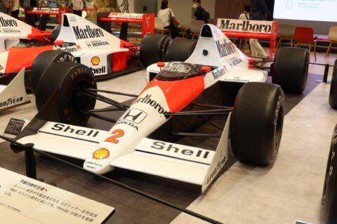 Honda F1 2021 2nd Stage-33 McLaren MP4/5 Prost